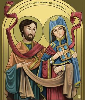 Akwila dan Priscila, santo santa, suami istri